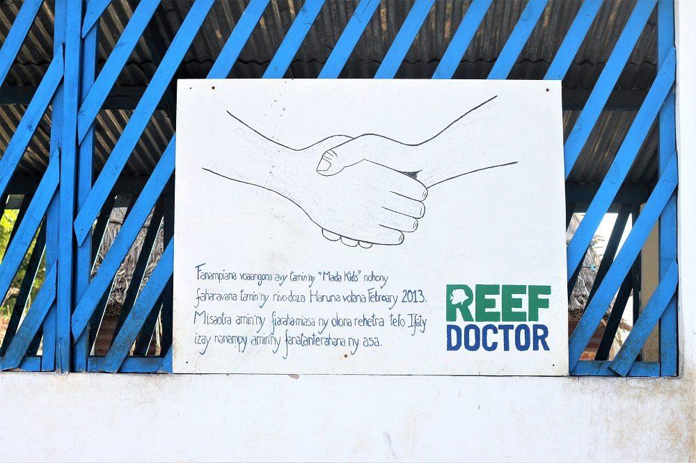 school repair sign